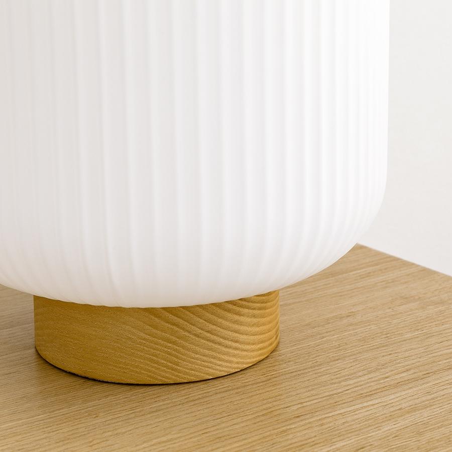 Mild lámpara de sobremesa